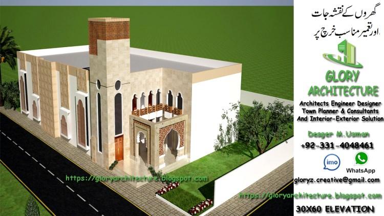 modern masjid design
