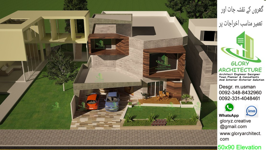 50X90 BEST HOUSE ELEVATION