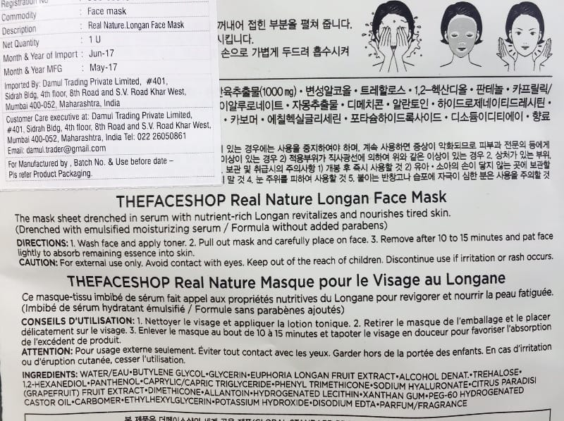 Face Shop Longan Face Mask