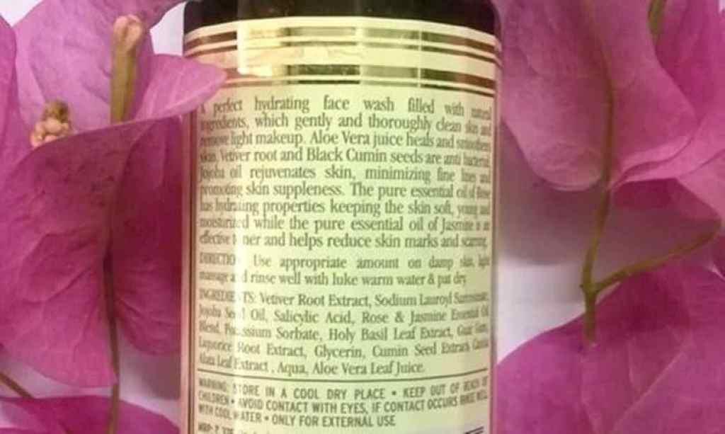 Kama Ayurveda Rose Jasmine Face Cleanser Review 1