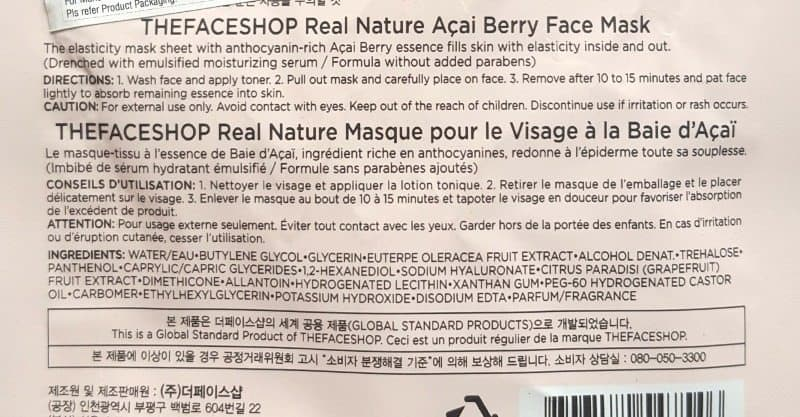 The Face Shop Real Nature Acai Berry Face Mask 3