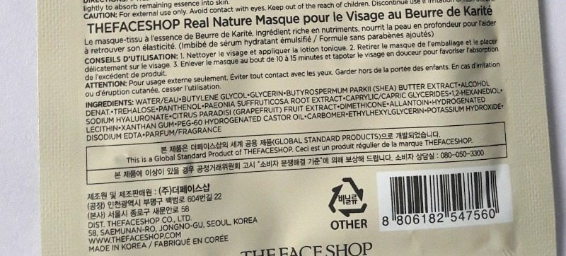 The Face Shop Real Nature Shea Butter Mask 2