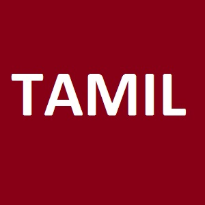 Tamil Products