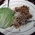 P.F. Chang's Lettuce Wrap