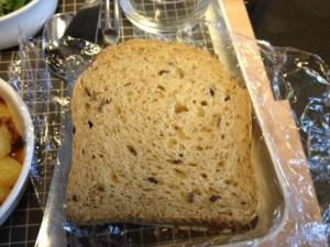 adventures of a gluten free globetrekker 5A704E3A-6061-46DB-BE0E-0DA5B139A00B2.jpg