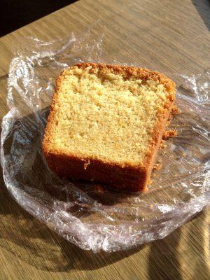 adventures of a gluten free globetrekker Lemmon cake
