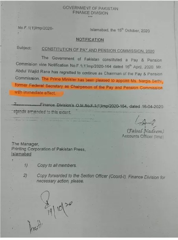 Latest Updates of Pay & Pension Commission Committee 2020