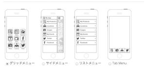 スクリーンショット 2015-04-17 18.48.40