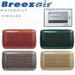 Evaporative Air conditioning supplier