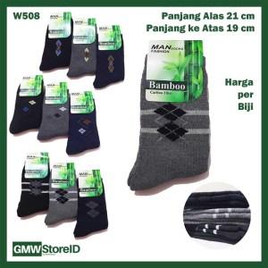 W508 Kaos Kaki Pria Laki-Laki Men Socks Murah Tebal Cowok Tipe A10
