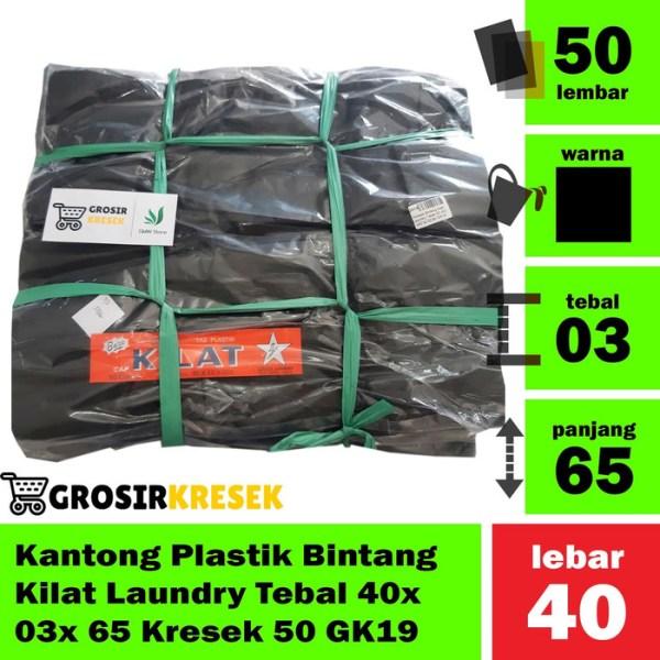 Kantong Plastik Bintang Kilat Laundry Tebal 40x 03x 65 Kresek 50 GK19