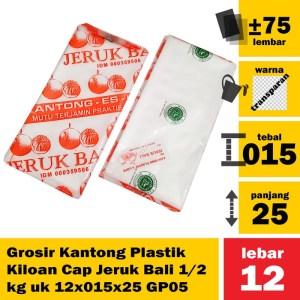Grosir Kantong Plastik Kiloan Cap Jeruk Bali 1/2 kg uk 12x015x25 GP05
