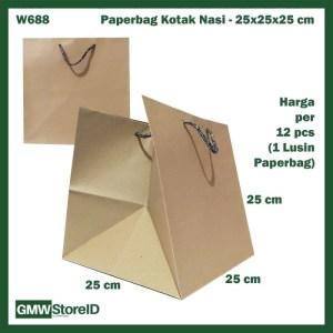 W688 Paperbag Kotak Nasi Coklat Polos Besar Goodiebag Paper 25x25x25cm