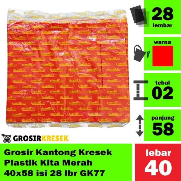 Grosir Kantong Kresek Plastik Kita Merah 40x58 isi 28 lbr GK77