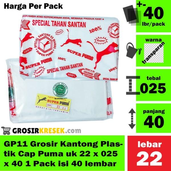 GP11 Grosir Kantong Plastik Cap Puma uk 22 x 025 x 40 1 Pak isi 40