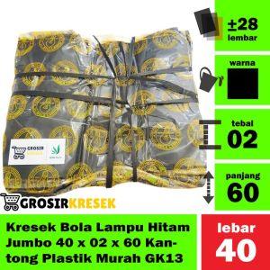 Kantong Plastik Kresek Super Jumbo Size 41 x 58 Cm N527