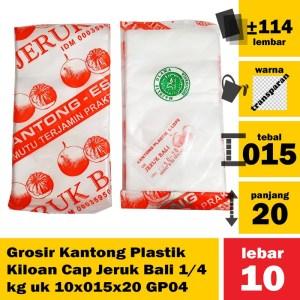 Grosir Kantong Plastik Kiloan Cap Jeruk Bali 1/4 kg uk 10x015x20 GP04