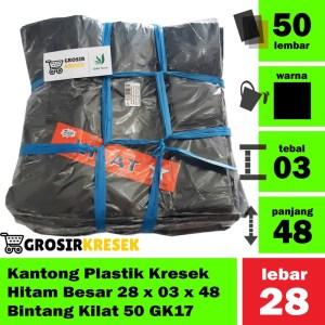 Kantong Plastik Kresrek Hitam Besar Tebal Size 28 x 03 x 48 HDPE N368