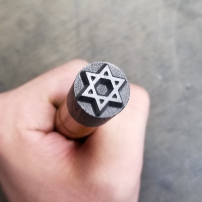 This is our Graphite Star of David Stamp