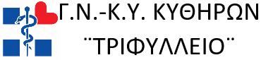 Γ.Ν.-Κ.Υ. ΚΥΘΗΡΩΝ