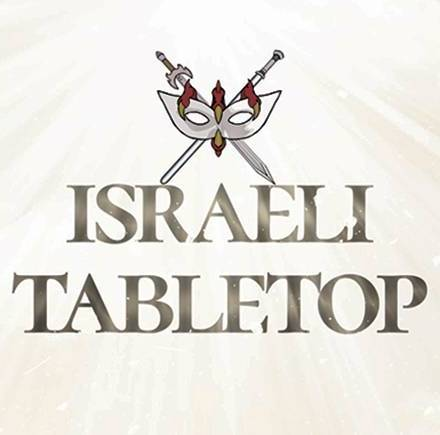 Israeli Tabletop: Three Flavors of Delta Green