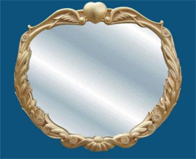 A magia elemental do espelho mágico - GnosisOnline fc5285b320