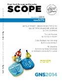 Scope Chanukah 2014