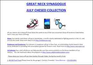 July Chesed