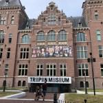 Maak een FEEST van de zomervakantie in het Tropenmuseum