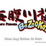 { Review } | Umihara Kawase: BaZooKa!