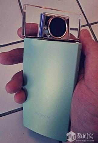 Sony Selfie-Smartphone