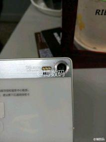 Lenovo Vibe Z3 Pro Leak
