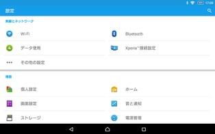 Android 5.1.1. Lollipop Update für Sony