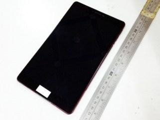 Nexus 8 Leak