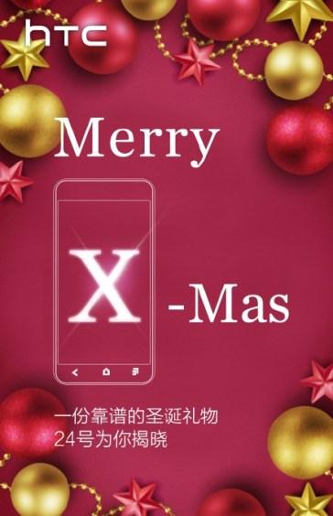 htc-one-x9-merry-x-mas