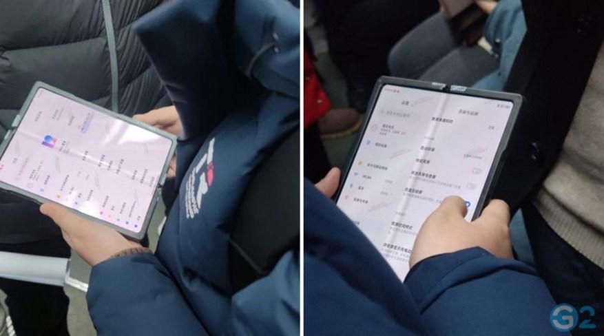Xiaomi Mi Fold Prototype
