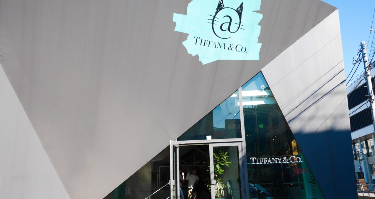 Tiffany Cafe Cat Street – Best Guide