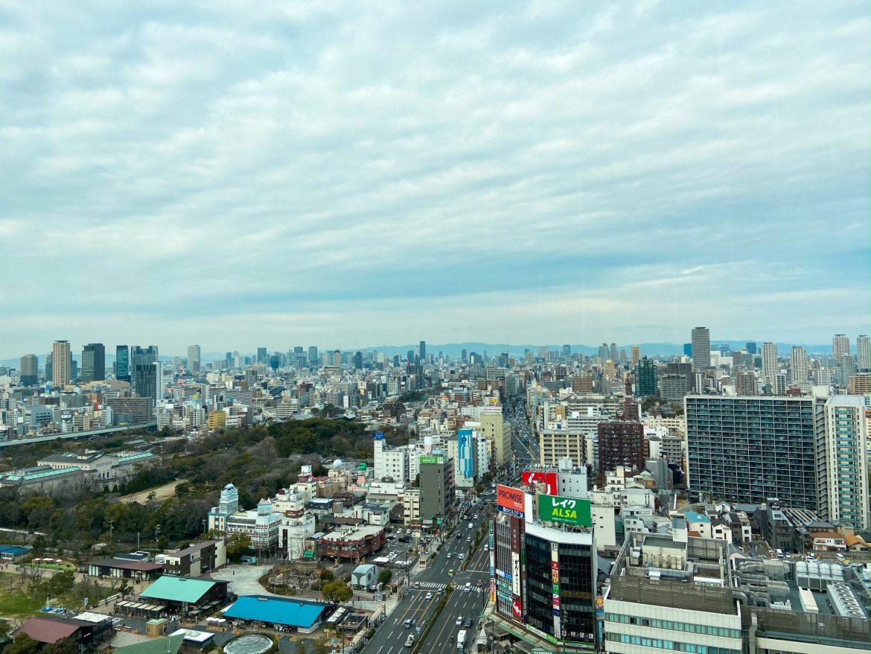 FREE Osaka Observation Deck – Abeno Harukas