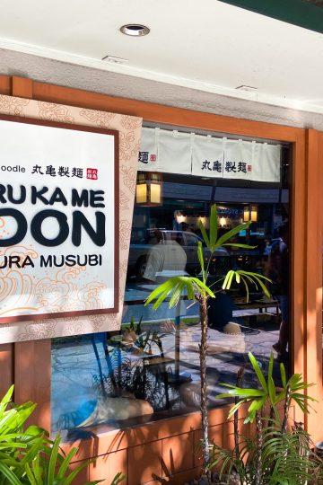 Marugame Udon in Waikiki