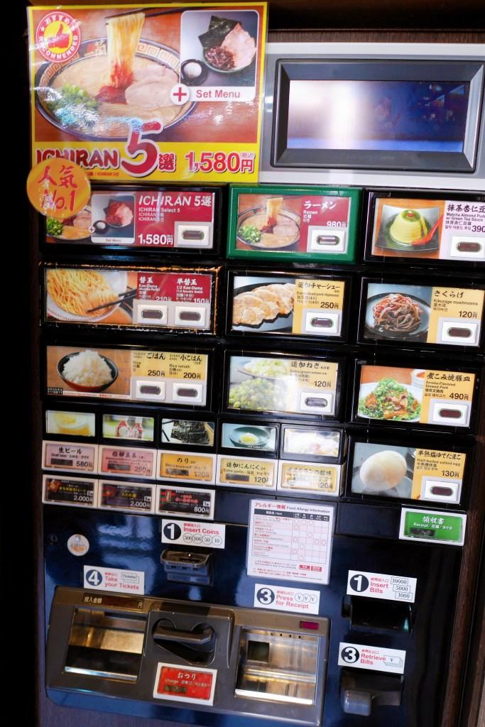 Ichiran Shibuya Vending Machine