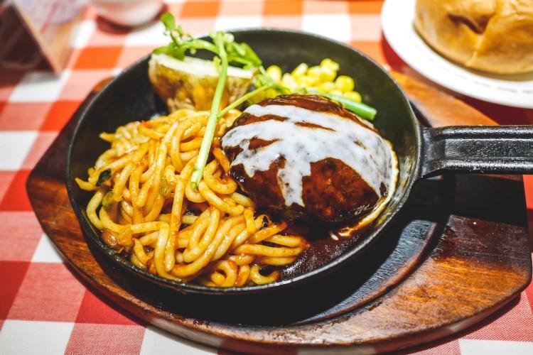 hamburger steak in osaka