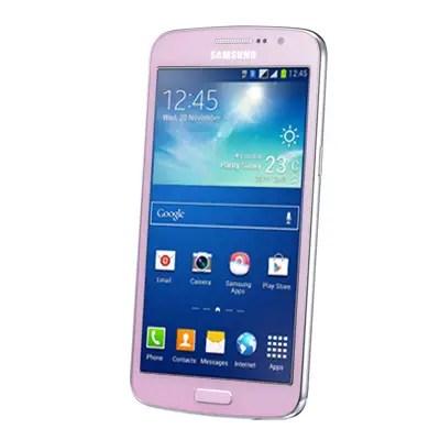 Samsung_SM_G7102ZIA_400x400_1
