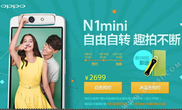 Oppo Mini N1 Not Exactly A Budget Handset