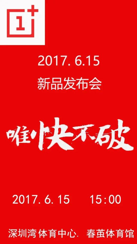 OnePlus 5 poster leak