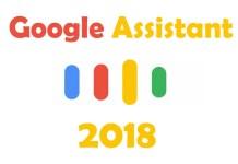 Google-Assistant 2018