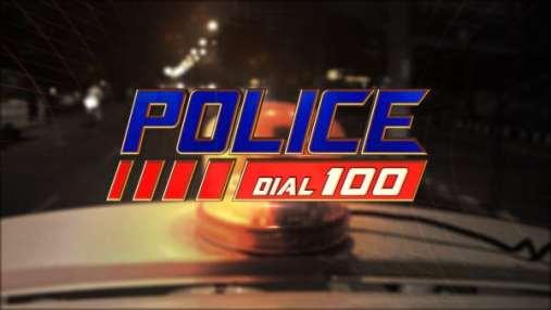 Police-Dial-100