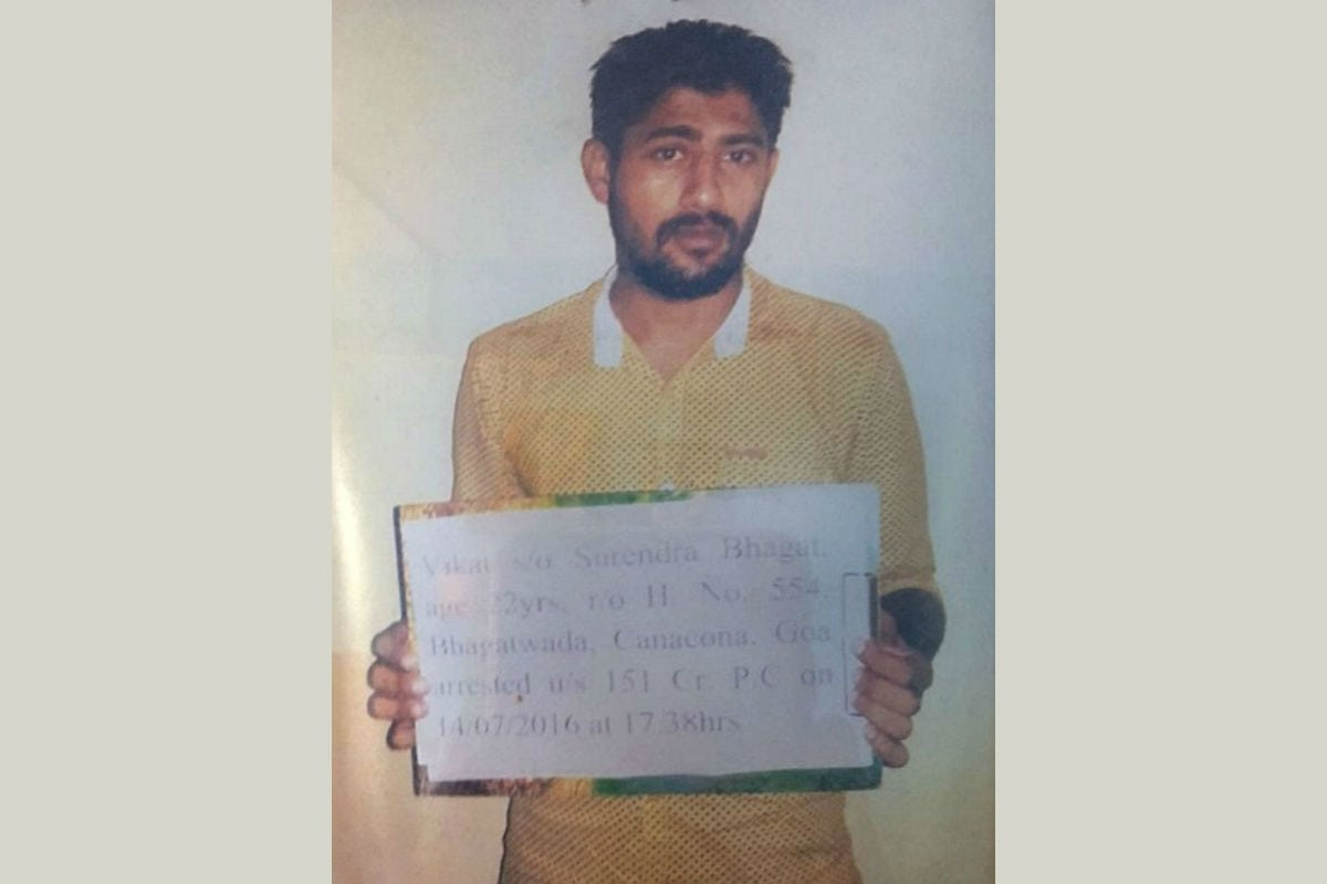 THE ACCUSED VIKAT BHAGAT ARRESTED BY POLICE