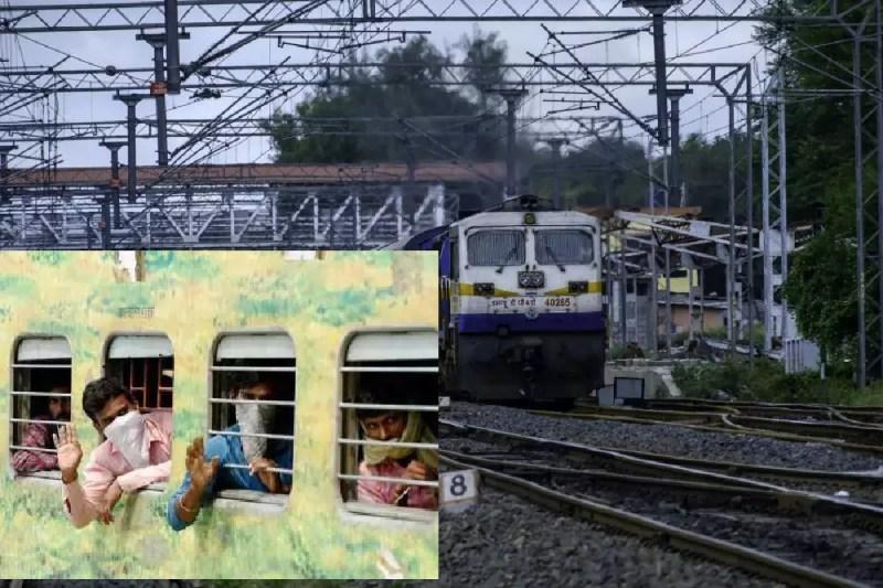 Train to Goa Main