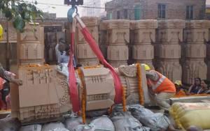Ayodhya Ram Mandir Land Scam