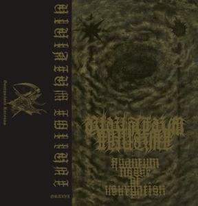 Ululatum Tollunt Cassette Cover